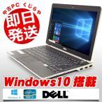 ショッピング中古 DELL ノートパソコン 中古パソコン SSD 8GB Latitude E6230 Core i5 8GBメモリ 12.5インチ Windows10 WPS Office 付き