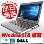 ショッピング中古 DELL ノートパソコン 中古パソコン 500GB Vostro 3330 Core i5 4GBメモリ 13.3インチ Windows10 MicrosoftOffice2010 H&B
