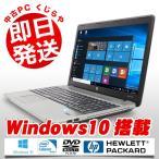 ショッピングOffice HP ノートパソコン 中古パソコン SSD テンキー ProBook 4540s Celeron 4GBメモリ 15.6インチ Windows10 WPS Office 付き