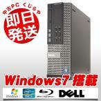 ショッピングOffice DELL デスクトップパソコン 中古パソコン ブルーレイ Optiplex 990SFF Core i5 4GBメモリ Windows7 WPS Office 付き