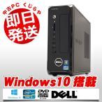 ショッピング中古 DELL デスクトップパソコン 中古パソコン 500GB Vostro 270s Core i3 4GBメモリ Windows10 WPS Office 付き
