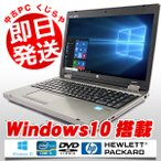 ショッピングOffice HP ノートパソコン 中古パソコン テンキー付き ProBook 6570b Core i5 訳あり 4GBメモリ 15.6インチ Windows10 WPS Office 付き