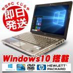ショッピングOffice HP ノートパソコン 中古パソコン Pavilion dv3500 Core2Duo 4GBメモリ 15.6インチ Windows10 WPS Office 付き
