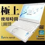 ショッピングOffice Panasonic ノートパソコン 中古パソコン Let'snote SX3 Core i5 4GBメモリ 12.1インチ Windows10 Office 付き