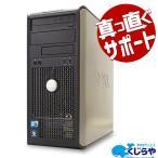 ショッピングOffice ゲーミングPC DELL デスクトップパソコン 中古パソコン HD3450 Vostro 780MT Core2Duo 4GBメモリ Windows7 Office 付き