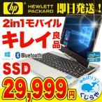 ショッピングOffice HP ノートパソコン 中古パソコン 良品 2in1 EliteBook Revolve 810 G1 Core i5 4GBメモリ 11.6インチ Windows10 Office 付き