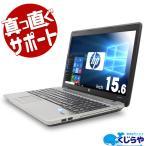 ノートパソコン 中古 Office付き 訳あり テンキー SSD Windows10 HP ProBook 4540s  Core i5 4GBメモリ 15.6型 中古パソコン