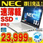 ショッピングOffice ノートパソコン 中古 SSD 訳あり ウルトラブック NEC VK18T/G-G Corei5 4GB 13.3インチ Windows10 Office 付き 【中古】