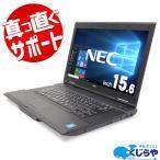 ショッピング中古 NEC ノートパソコン 中古パソコン 強力 外観キレイ SSD 第4世代 VersaPro VK30H/D-N Core i7 8GBメモリ 15.6インチ Windows10 Office 付き