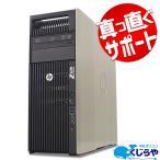 ショッピング中古 HP デスクトップパソコン 中古パソコン 3DCAD ゲーミングPC QuadroK2000 Z620 Workstation Xeon 16GBメモリ Windows10 Office 付き