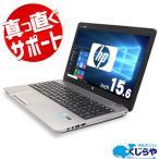 ショッピングOffice HP ノートパソコン 中古パソコン テンキー ProBook 450 G1 Core i3 4GBメモリ 15.6インチ Windows10 Office 付き