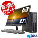デスクトップパソコン 中古 Office付き 中古パソコン ゲーミングPC Windows10 HP Z230 SFF Workstation Xeon 16GBメモリ 27型 中古パソコン