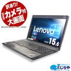ノートパソコン 中古 Office付き 訳あり Webカメラ テンキー Windows10 Lenovo ThinkPad Edge E530c Core i5 4GBメモリ 15.6型 中古パソコン