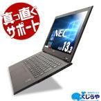 ノートパソコン 中古 Office付き 2K 第5世代 SSD ウルトラブック 軽量 Windows10 NEC VersaPro PC-VK22TG-S Core i5 4GBメモリ 13.3型 中古パソコン