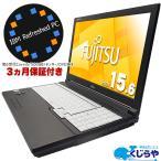 ノートパソコン 中古 Office付き 【安心品質 IBM Refreshed PC】テンキー Windows10 富士通 LIFEBOOK A576/PX Core i5 4GBメモリ 15.6型 中古パソコン