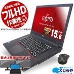 ノートパソコン モバイル 中古 おすすめ 軽量 Office付き 新品SSD 8GB 第6世代 Windows10 NEC VersaPro PC-VK23LB-R Core i3 8GBメモリ 12.5型