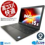 ノートパソコン 中古 おすすめ Office付き 8GB 新品SSD Webカメラ Bluetooth Windows10 NEC VersaPro PC-VK27MX-N Core i5 8GBメモリ 15.6型 中古パソコン
