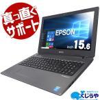 ノートパソコン 中古 Office付き 訳あり SSD テンキー 薄型 Windows10 EPSON Endeavor NJ3900E Core i3 4GBメモリ 15.6型 中古パソコン