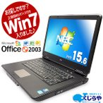 Windows7 正規 マイクロソフト office 2003 ノートパソコン 中古 エクセル ワード SSD Win7 NEC VersaPro PC-VK24LX-B Core i3 4GBメモリ 15.6型 中古パソコン