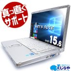 ノートパソコン 中古 Office付き 新品キーボード 8GB SSD フルHD Windows10 Panasonic Let'snote CF-B11 Core i5 8GBメモリ 15.6型 中古パソコン