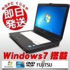 ショッピング中古 中古 ノートパソコン 富士通 LIFEBOOK A8390 Core i3 2GBメモリ 15.6型ワイド DVD-ROMドライブ Windows7 MicrosoftOffice付(2003)