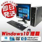 ショッピングOffice HP デスクトップパソコン 中古パソコン Compaq 6200Pro Core i3 4GBメモリ 19インチ Windows10 WPS Office 付き