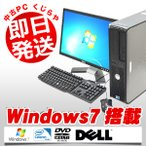 ショッピング中古 中古 デスクトップパソコン DELL Optiplex 380SFF Celeron Dual-Core 2GBメモリ 19インチワイド DVDマルチドライブ Windows7 MicrosoftOffice2003