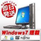 ショッピング中古 中古 デスクトップパソコン 富士通 ESPRIMO シリーズ Pentium Dual Core 2GBメモリ 17インチ DVDマルチドライブ Windows7 Kingsoft Office付き