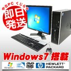 ショッピング中古 中古 デスクトップパソコン HP Compaq 6000Pro Celeron Dual-Core 2GBメモリ DVDマルチドライブ Windows7 MicrosoftOffice付(2003)