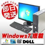 ショッピング中古 中古 デスクトップパソコン DELL Optiplex 380SFF Core2Duo 4GBメモリ 22型ワイド DVDマルチドライブ Windows7 EIOffice