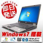 ショッピング中古 HP ノートパソコン 中古パソコン 内観良品 COMPAQ 6730b Celeron Dual-Core 2GBメモリ 15.4インチ Windows7 WPS Office 付き