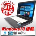 ショッピング中古 富士通 ノートパソコン 中古パソコン SSD LIFEBOOK A561 Core i5 4GBメモリ 15.6インチワイド Windows10 MicrosoftOffice2007