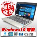 ショッピングOffice HP ノートパソコン 中古パソコン 新品キーボード ProBook 4530s Core i5 4GBメモリ 15.6インチ Windows10 WPS Office 付き