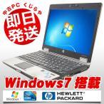 HP ノートパソコン 中古パソコン EliteBook 2540p Core i5 訳あり 4GBメモリ 12.1インチワイド Windows7 Kingsoft Office付き