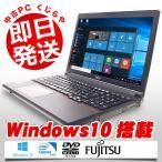 富士通 ノートパソコン 中古パソコン LIFEBOOK A553/GW Celeron 4GBメモリ 15.6インチワイド Windows10 MicrosoftOffice2007