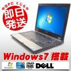 ショッピング中古 DELL ノートパソコン 中古パソコン Latitude E5410 Core i5 4GBメモリ 14.1インチワイド Windows7 MicrosoftOffice2010 Home and Business