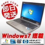 ショッピング中古 HP ノートパソコン 中古パソコン ProBook 6560b Core i5 4GBメモリ 15.6型 Windows7 WPS Office 付き