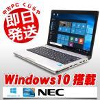 ショッピング中古 NEC ノートパソコン 中古パソコン VersaPro PC-VY10GC-A Corei7 3GBメモリ 12.1インチワイド Windows10 MicrosoftOffice2010