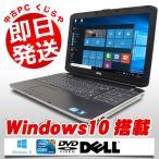 ショッピング中古 DELL ノートパソコン 中古パソコン Latitude E5530 Core i5 訳あり 4GBメモリ 15.6インチワイド Windows10 MicrosoftOffice2013