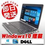 ショッピングOffice DELL ノートパソコン 中古パソコン Latitude E6220 Core i5 訳あり 3GBメモリ 12.5インチワイド Windows10 WPS Office 付き