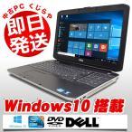 ショッピング中古 DELL ノートパソコン 中古パソコン Latitude E5530 Core i3 8GBメモリ 15.6インチ Windows10 MicrosoftOffice2010 H&B