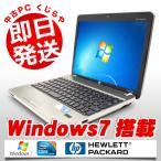 ショッピング中古 HP ノートパソコン 中古パソコン ProBook 4230s Core i3 4GBメモリ 12.1インチワイド Windows7 WPS Office 付き