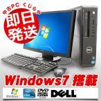 ショッピングOffice DELL デスクトップパソコン 安い 中古パソコン Vostro 260s Core i3 3GBメモリ 19インチワイド Windows7 WPS Office 付き