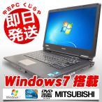 ショッピング中古 三菱 ノートパソコン 中古パソコン apricot AL26MX-B Core i5 訳あり 2GBメモリ 15.6インチワイド Windows7 MicrosoftOffice2013