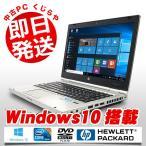 ショッピング中古 HP ノートパソコン 中古パソコン EliteBook 8470p Core i5 4GBメモリ 14インチワイド Windows10 WPS Office 付き