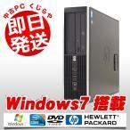 ショッピング中古 中古 デスクトップパソコン HP Compaq 6200 Pro Core i3 訳あり 3GBメモリ DVD-ROMドライブ Windows7 MicrosoftOffice2010