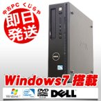 ショッピング中古 中古 デスクトップパソコン DELL Vostro 230 Celeron Dual-Core 2GBメモリ DVDマルチドライブ Windows7 Kingsoft Office付き