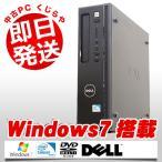 ショッピング中古 中古 デスクトップパソコン DELL Vostro 230 Celeron Dual-Core 2GBメモリ DVDマルチドライブ Windows7 MicrosoftOfficeXP