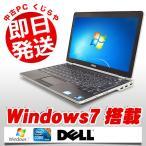 ショッピング中古 中古 ノートパソコン DELL Latitude E6220 Corei5 4GBメモリ 12.5型ワイド Windows7 Kingsoft Office付き