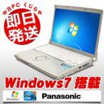ショッピング中古 中古 ノートパソコン Panasonic Let'snote CF-N10CW Core i5 訳あり 4GBメモリ Windows7 MicrosoftOffice2007